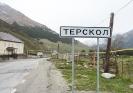 Вьезд в село Терскол, Кабардино-Балкария, Приэльбрусье