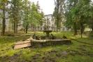 Двор в Ткуарчал Абхазия