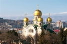 Храм Николая чудотворца Кисловодск
