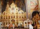 Кисловодск храм Николая чудотворца внутри