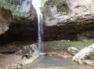 Водопад Чинарный