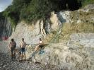 Каменный берег у Скалы Киселева