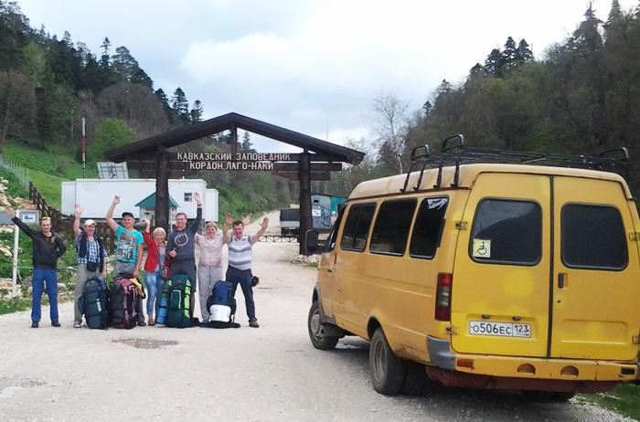 Кордон, КПП Лаго Наки - граница с Кавказским Биосферным заповедником