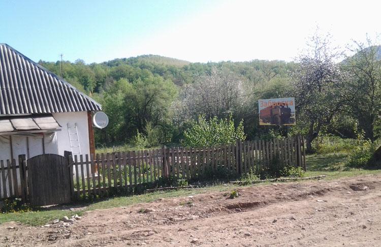 Дом где заказать заброску на Газ-66 из Новопрохладное на Тхач