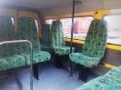 Вид на салон от входа пассажиров