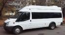 Фото микроавтобус, автобус Форд Транзит 18 м