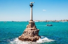 Памятник Затопленным кораблям, Крым