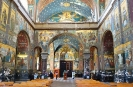 мужской монастырь Новый Афон