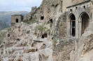 Наскальный монастырь, Абхазия