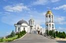 Святогеоргевский женский монастырь