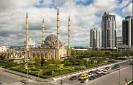 Туры в Чечню, Грозный сити