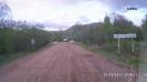 Дорога на а въезде в Новопрохладное