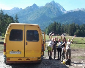 Transfers, transportation, travel, Hiking in mountains South of Russia, North Caucasus